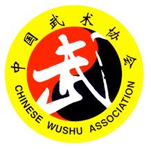 China Wushu